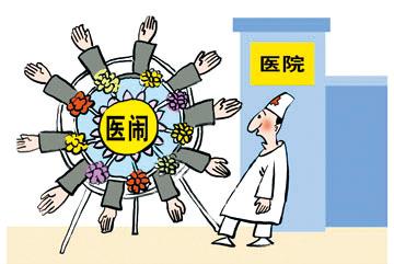 赵君堂等聚众扰乱社会秩序案