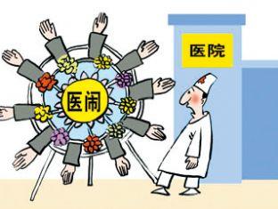赵君堂等聚众扰乱社会秩序案——聚众扰乱医院秩序,情节严重【典型案例】