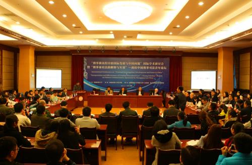 刑事侦讯程序的国际发展与中国问题1