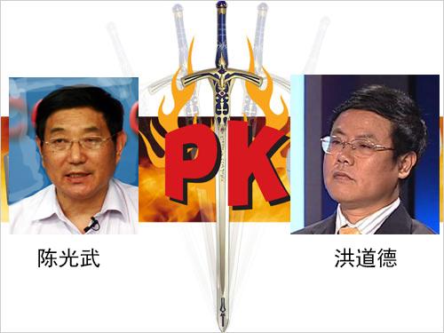 杨学林建议洪道德教授撤诉书