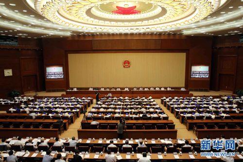 十二届全国人大常委会第十六次会议