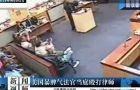 美国爆脾气法官当庭约架殴打律师
