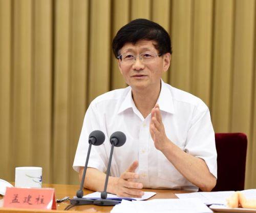 中共中央政治局委员、中央政法委书记孟建柱出席全国律师工作会议并讲话