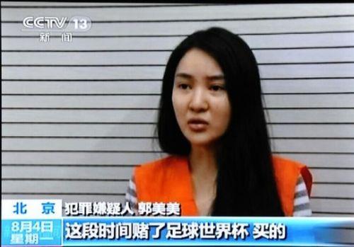 郭美美涉赌案一审上诉期今截止 律师:不上诉