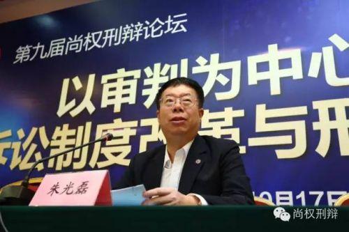 南开大学副校长朱光磊