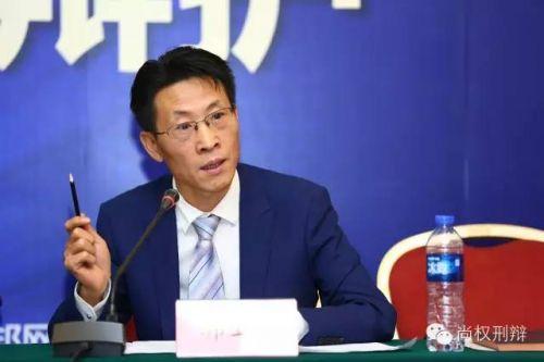 天津市律师协会副会长韩士队