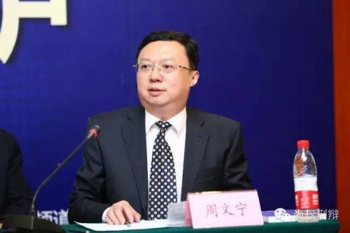 湖北省咸宁市律协副会长周文宁