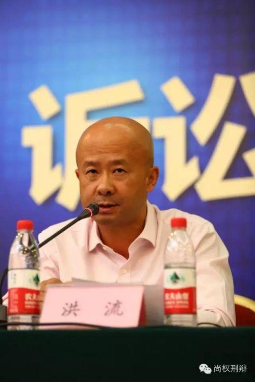 上海市邦信阳中建中汇律师事务所律师洪流