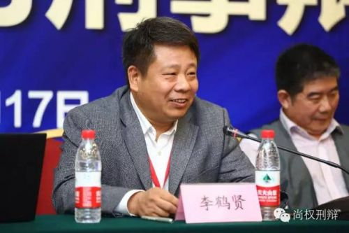 天津市和平区法院的院长李鹤贤