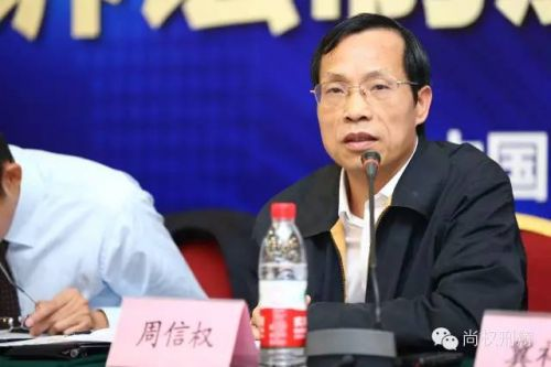 广西壮族自治区钦州市检察院检察长周信权