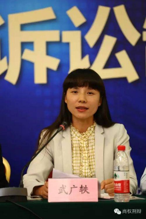 云南省检察院公诉办办案一室主任武广轶