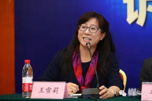 天津行通律师事务所主任王雪莉
