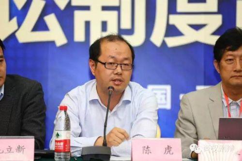 中南民族大学法学院副教授、律师发展研究中心主任陈虎
