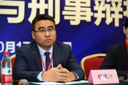 浙江厚启律师事务所主任胡瑞江
