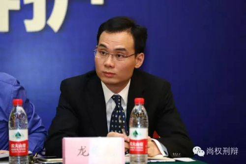 湖南真泽律师事务所主任龙雄彪