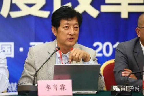 北京市炜衡律师事务所合伙人李肖霖