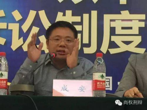 四川卓安律师事务所主任成安