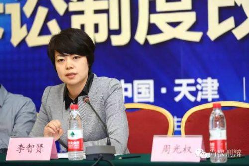 安徽金亚太律师事务所副主任李智贤律师