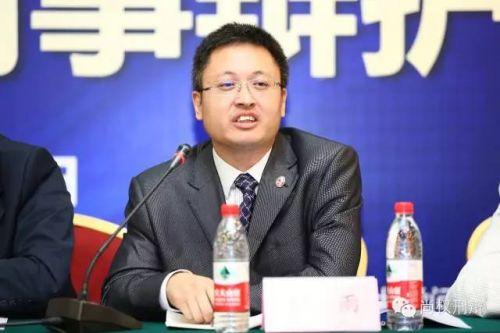 北京市尚权律师事务所的张雨