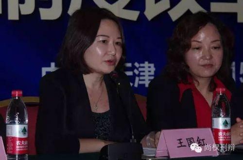 山东常春藤律师事务所执行主任王国红