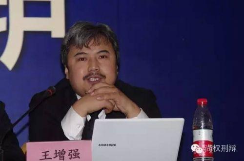 天津行通律师事务所副主任王增强