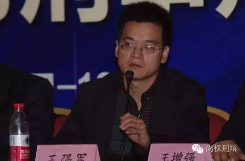 南开大学法学院副教授王强军