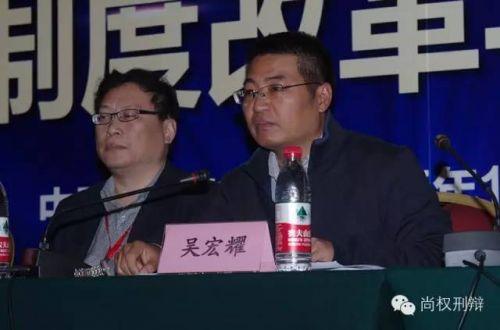中国政法大学国际教育学院副院长,教授吴宏耀
