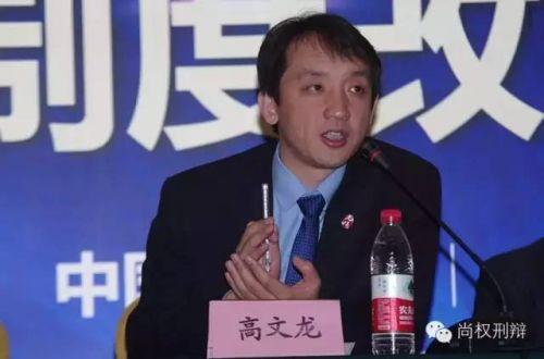 北京市尚权律师事务所合伙人,也是蒙冤者援助计划的主要负责人高文龙