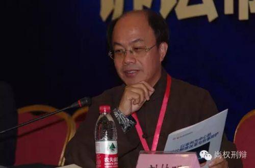 民主与法制杂志总编刘桂明