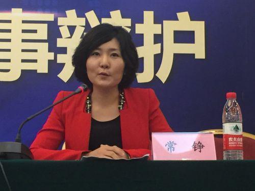 北京市尚权律师事务所主任常铮