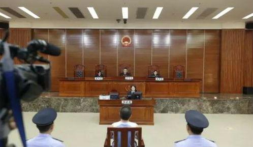 广东高院二审宣判 一名死缓犯获改判无罪
