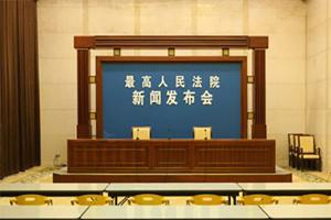 《最高人民法院关于依法切实保障律师诉讼权利的规定》