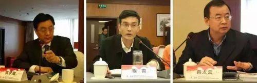 新刑事诉讼法实施三周年研讨会5