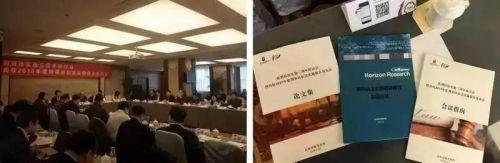 新刑事诉讼法实施三周年研讨会2