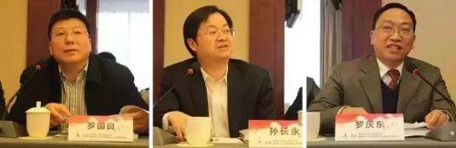 新刑事诉讼法实施三周年研讨会6