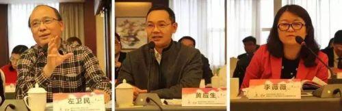 新刑事诉讼法实施三周年研讨会9
