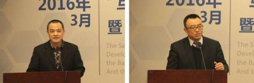中国刑事律所联盟第一次联盟大会研讨会今在京召开4