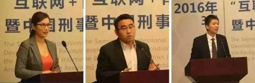 中国刑事律所联盟第一次联盟大会研讨会今在京召开9