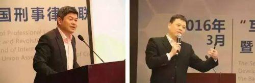 中国刑事律所联盟第一次联盟大会研讨会今在京召开8