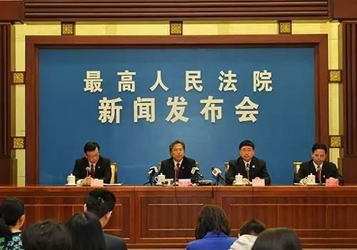 最高法刑二庭裴显鼎权威解读最新《贪污贿赂司法解释》