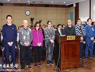 上海新生婴儿信息贩卖案一审宣判