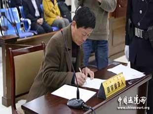 """""""内蒙古王力军收购玉米获罪案""""再审改判无罪"""