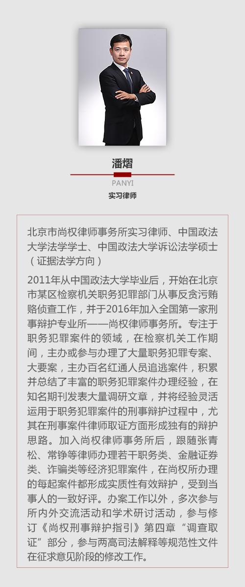 官网文章内
