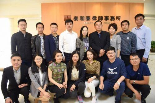 3青训营同学在泰和泰律师事务所