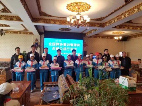 9青训营同学在拉萨市堆龙德庆区乃琼镇中心小学