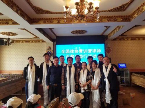 10青训营同学在拉萨市堆龙德庆区乃琼镇中心小学