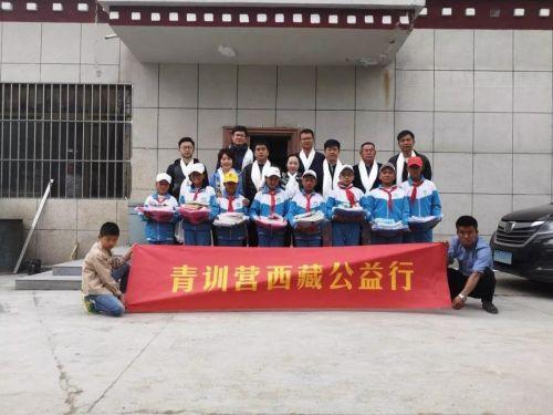 11青训营同学在拉萨市堆龙德庆区乃琼镇中心小学