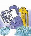 尚权研究 | 张雨:毒品犯罪立功,一种锲而不舍的努力!