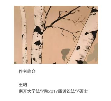 微信图片_20190509112803